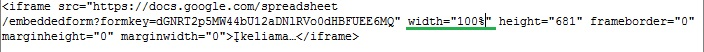 Formos įkėlimo kodas